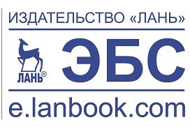 Преподавателям Сибирского государственного университета геосистем и технологий открыт доступ к новой литературе
