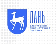 Увеличение фондов Сетевой электронной библиотеки технических вузов за февраль